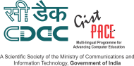Cdac Chembur Computer Institutes photo