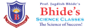 Bhides Science Classes photo