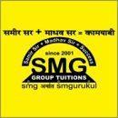 SMG Group Tutions photo