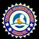 Kaushal Coaching Classes photo