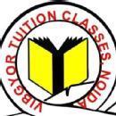 VIBGYOR Tuition Classes photo