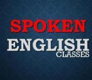 Spoken English Classes photo