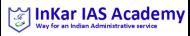 INKAR IAS Academy UPSC Exams institute in Chennai