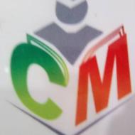 CM Agrawal photo