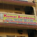 Kumar commerce Academy photo