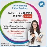 Vishal Acharya IELTS trainer in Ahmedabad