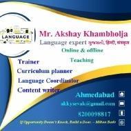 Akshay Khambholja Gujarati Speaking trainer in Ahmedabad