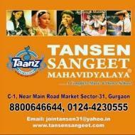 Tansen Sangeet Mahavidyalaya Vocal Music institute in Gurgaon