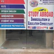 IEC Immigration and Education Consultant IELTS institute in Panipat