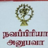 Mukesh Dance Classes Dance institute in Coimbatore