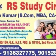Ashish Kumar Class 11 Tuition trainer in Faridabad