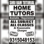 Shri Ram Tutorial Class I-V Tuition institute in Delhi