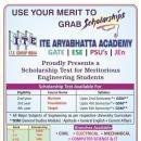ITE ARYABHATTA ACADEMY photo