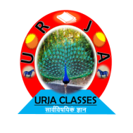Urja Classes Class 11 Tuition institute in Gurgaon