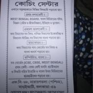 Anwesha Mondal Class I-V Tuition trainer in Kolkata