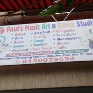 Paul's Music and Dance Studio Dance institute in Delhi