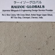 Raizou Globals Japanese Language institute in Chennai