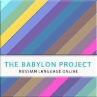 The Babylon Project photo
