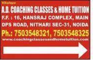 Institute Of Coaching And Home Tuition Iocaht photo
