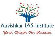 Aavishkar  Ias Institute photo