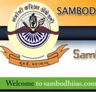 Sambodhicareeracademy photo