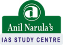 Anil Narula IAS Study Center photo