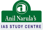 Anilnarulaiasstudycenter photo