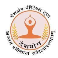 DeshYoga Yoga institute in Delhi