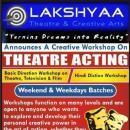 Lakshya Acting Institute photo