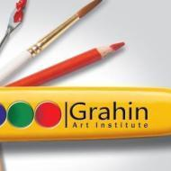 Grahin Art Institute photo