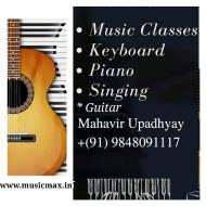 Music Max Keyboard institute in Hyderabad
