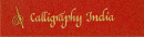Calligraphy India photo