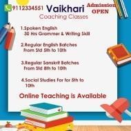 Kalyani K. Spoken English trainer in Pune