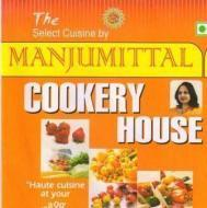 ManjuMittal Cookery House Cooking institute in Delhi