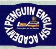 Penguin Academy Of Advanced English M B Farookhi photo