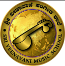 Sri Veena Vani Music School photo