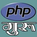 PHPGURU photo
