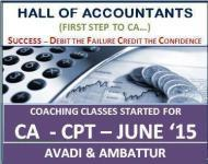 Hall Of Accountants photo