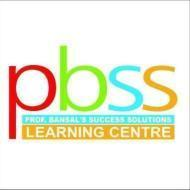 PBSS Learning Centre photo