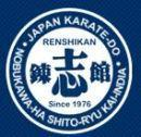Japan Karate-do Nobukawa-ha Shito-ryu Kai-india photo