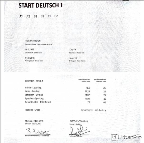 German Language training - A1