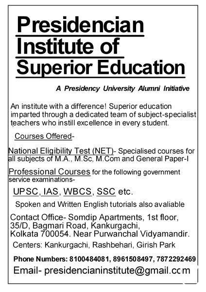Presidencian Institute Of Superior Education in Kankurgachi