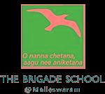 The Brigade School