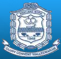 Cluny Convent High School, Malleswaram