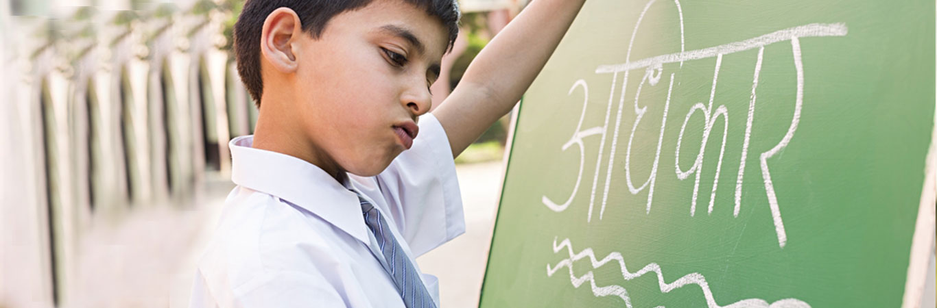 Hindi Language Classes in Thane West, Mumbai