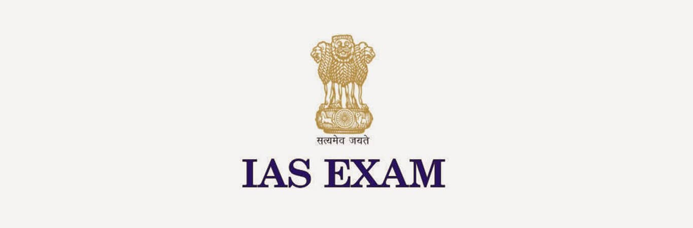 IAS Coaching  in Lucknow