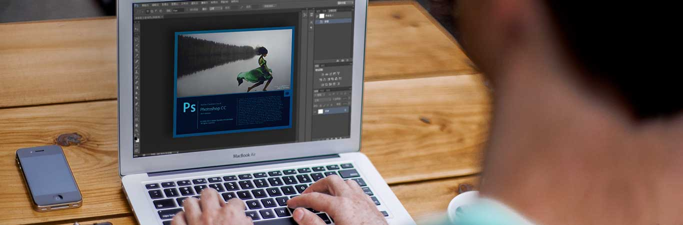 Adobe Photoshop Training classes in Jaipur