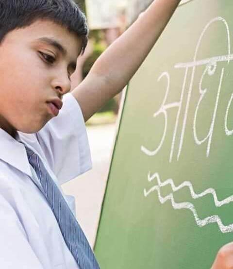 Hindi Classes | Find Hindi Tutors, Institutes in Coimbatore