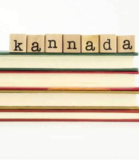 Kannada Classes | Find Kannada Tutors, Institutes in
