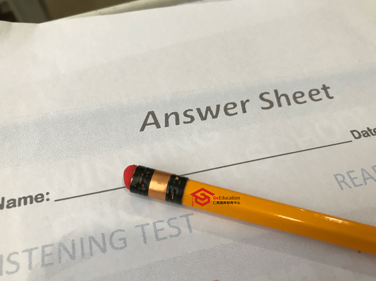 winning語言學校入學考試